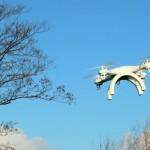 Parlamento Europeu quer legislação para drones civis